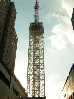 大阪タワー