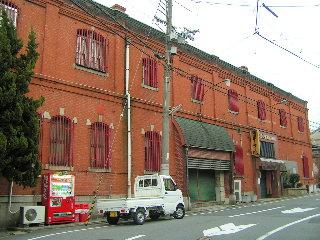 村井兄弟商会たばこ工場跡