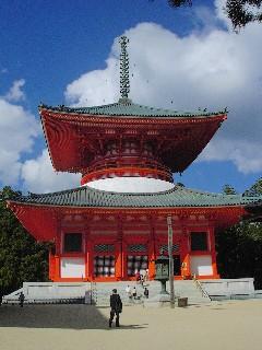 kouyasann108.jpg