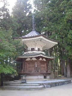 kouyasann111.jpg