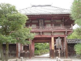 otera-kyouto1101.jpg