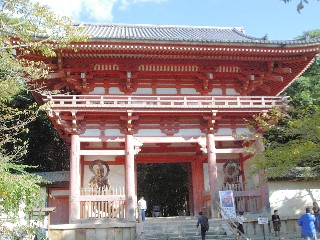 otera-kyouto1401.jpg