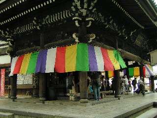 otera-kyouto1703.jpg