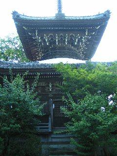 otera-kyouto2006.jpg