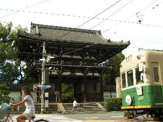otera-kyouto2601.jpg