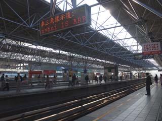 MRT淡水線北投駅