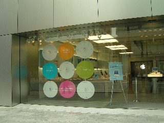 tokyo0102.jpg