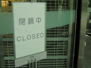 tokyo1101.jpg