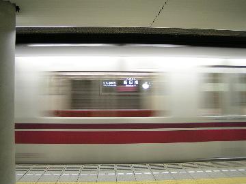 tokyo1501.jpg