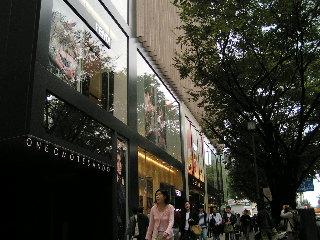 tokyo1603.jpg