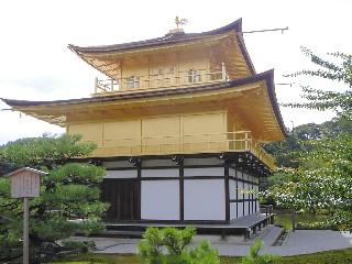 zen-kyouto0201.jpg