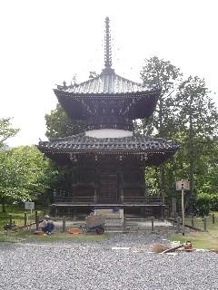 zen-kyouto0300.jpg