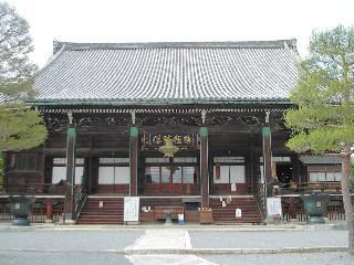 zen-kyouto0301.jpg