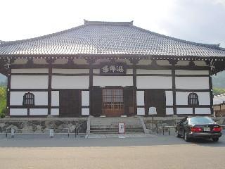 zen-kyouto0602.jpg