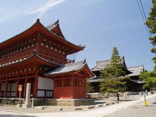 zen-kyouto1000.jpg