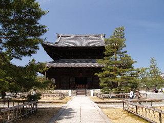 zen-kyouto1002.jpg