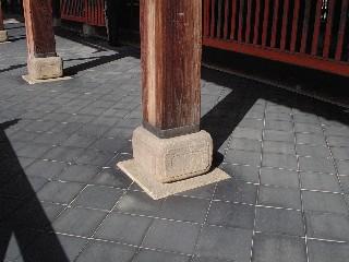 zen-kyouto1205.jpg