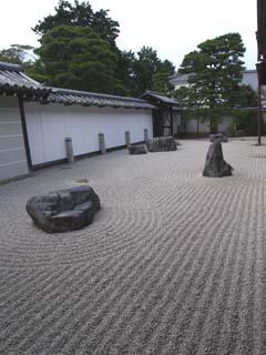 zen-kyouto1405.jpg
